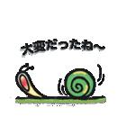 しょっくま(個別スタンプ:30)