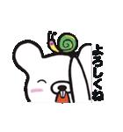 しょっくま(個別スタンプ:31)