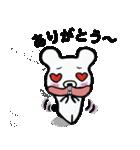 しょっくま(個別スタンプ:33)
