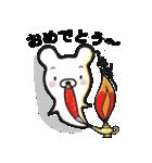 しょっくま(個別スタンプ:37)
