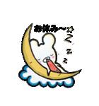 しょっくま(個別スタンプ:39)