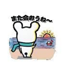 しょっくま(個別スタンプ:40)