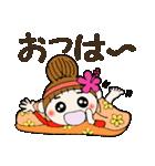 ハワイアンガールおちゃめの冬2(個別スタンプ:01)