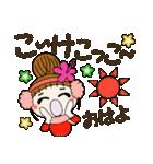ハワイアンガールおちゃめの冬2(個別スタンプ:02)