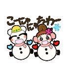 ハワイアンガールおちゃめの冬2(個別スタンプ:07)