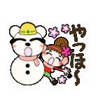 ハワイアンガールおちゃめの冬2(個別スタンプ:08)