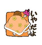 ハワイアンガールおちゃめの冬2(個別スタンプ:09)