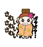 ハワイアンガールおちゃめの冬2(個別スタンプ:10)