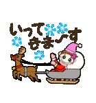 ハワイアンガールおちゃめの冬2(個別スタンプ:13)
