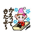 ハワイアンガールおちゃめの冬2(個別スタンプ:15)