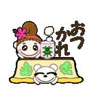 ハワイアンガールおちゃめの冬2(個別スタンプ:17)