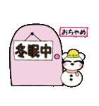 ハワイアンガールおちゃめの冬2(個別スタンプ:21)