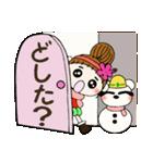 ハワイアンガールおちゃめの冬2(個別スタンプ:22)
