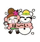 ハワイアンガールおちゃめの冬2(個別スタンプ:25)