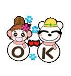 ハワイアンガールおちゃめの冬2(個別スタンプ:26)