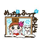 ハワイアンガールおちゃめの冬2(個別スタンプ:36)