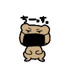 オラオラックマ(個別スタンプ:01)