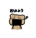 オラオラックマ(個別スタンプ:03)