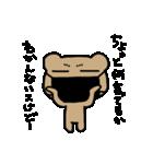 オラオラックマ(個別スタンプ:08)