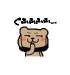 オラオラックマ(個別スタンプ:09)