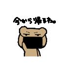 オラオラックマ(個別スタンプ:15)