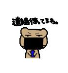 オラオラックマ(個別スタンプ:18)