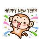 あけおめ おさる[新年あいさつ用](個別スタンプ:3)