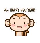 あけおめ おさる[新年あいさつ用](個別スタンプ:4)