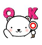 ちいくま(個別スタンプ:01)