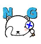ちいくま(個別スタンプ:02)