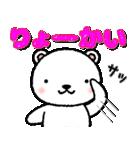 ちいくま(個別スタンプ:03)