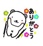 ちいくま(個別スタンプ:05)
