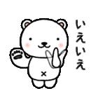 ちいくま(個別スタンプ:06)