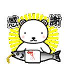 ちいくま(個別スタンプ:07)
