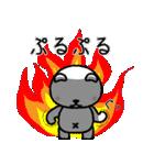 ちいくま(個別スタンプ:09)