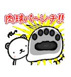 ちいくま(個別スタンプ:10)