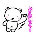 ちいくま(個別スタンプ:12)