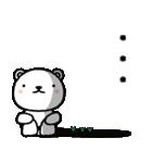 ちいくま(個別スタンプ:16)