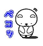 ちいくま(個別スタンプ:19)
