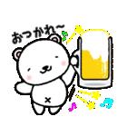ちいくま(個別スタンプ:20)