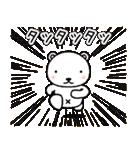 ちいくま(個別スタンプ:21)