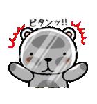 ちいくま(個別スタンプ:22)