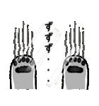 ちいくま(個別スタンプ:23)
