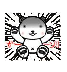 ちいくま(個別スタンプ:24)