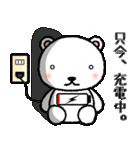 ちいくま(個別スタンプ:25)