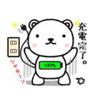 ちいくま(個別スタンプ:27)
