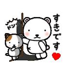 ちいくま(個別スタンプ:30)