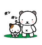 ちいくま(個別スタンプ:35)