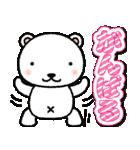 ちいくま(個別スタンプ:36)