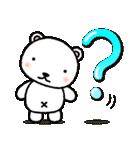 ちいくま(個別スタンプ:37)